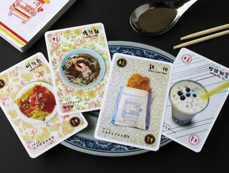 Taiwan street food poker cards from MIIN Gift