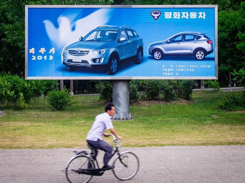 Pyeonghwa Motors Billboard in Pyongyang - the only company to advertise in North Korea