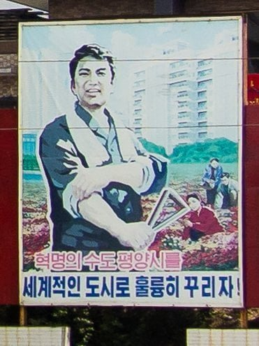 Let's turn Pyongyang, capital of revolution, into a world-class city!