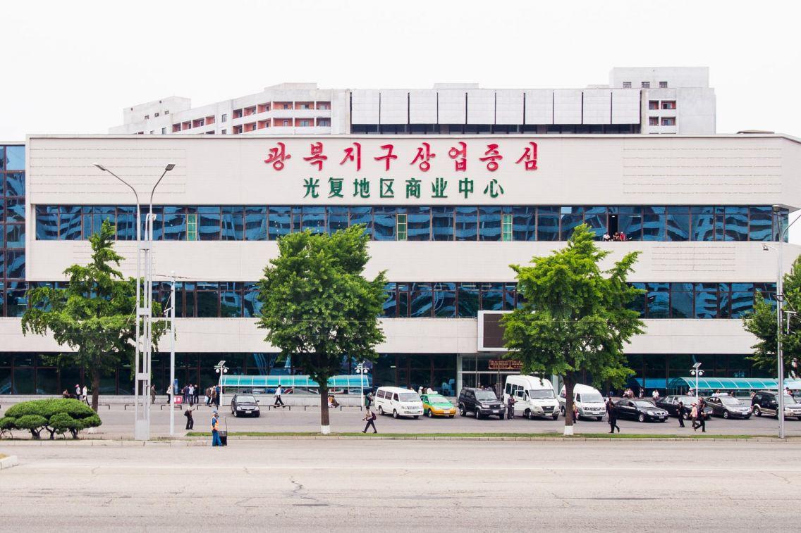 Kwangbok Department Store, Pyongyang