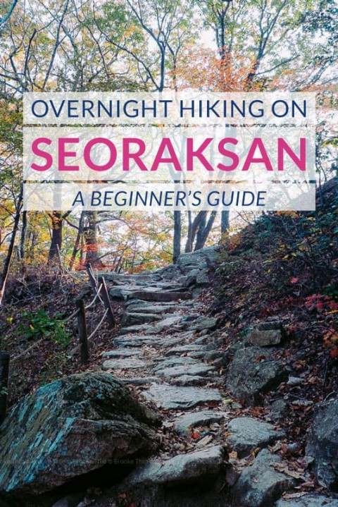 How to book your overnight shelter online, pick the most scenic or challenging trail, and have fun with the locals when hiking Seoraksan (Mount Seorak).