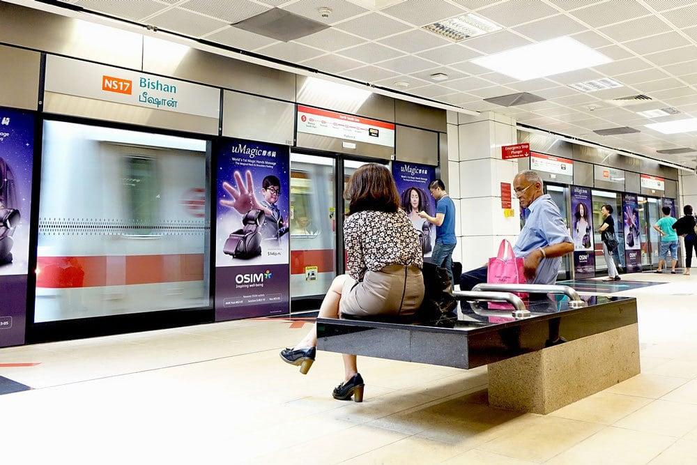 Singapore MRT station platform