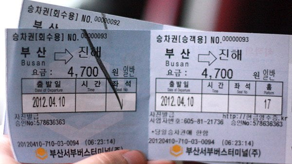 Bus ticket from Busan to Jinhae, Korea