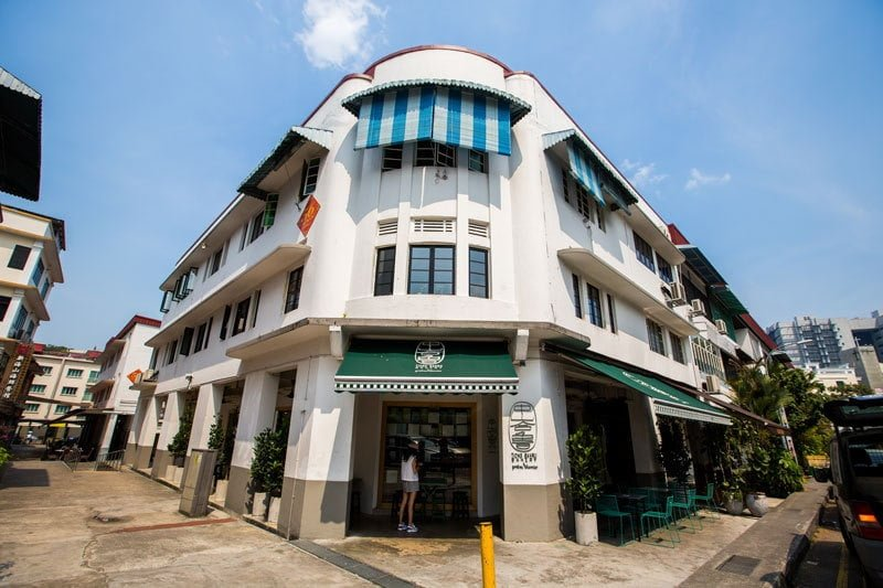 Alternative Singapore: Tiong Bahru estate