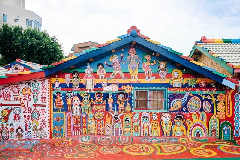 Front wall of Rainbow Village Taichung, Taiwan