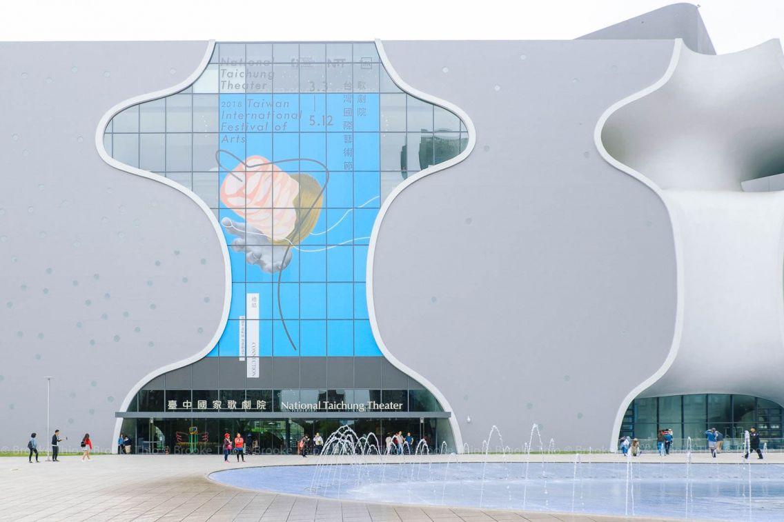 National Taichung Theater, Taiwan (台中國家歌劇院)