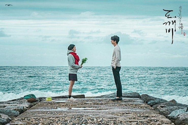 Goblin Korean drama filming scene - Jumunjin breakwater, Gangneung. Photo: tvN