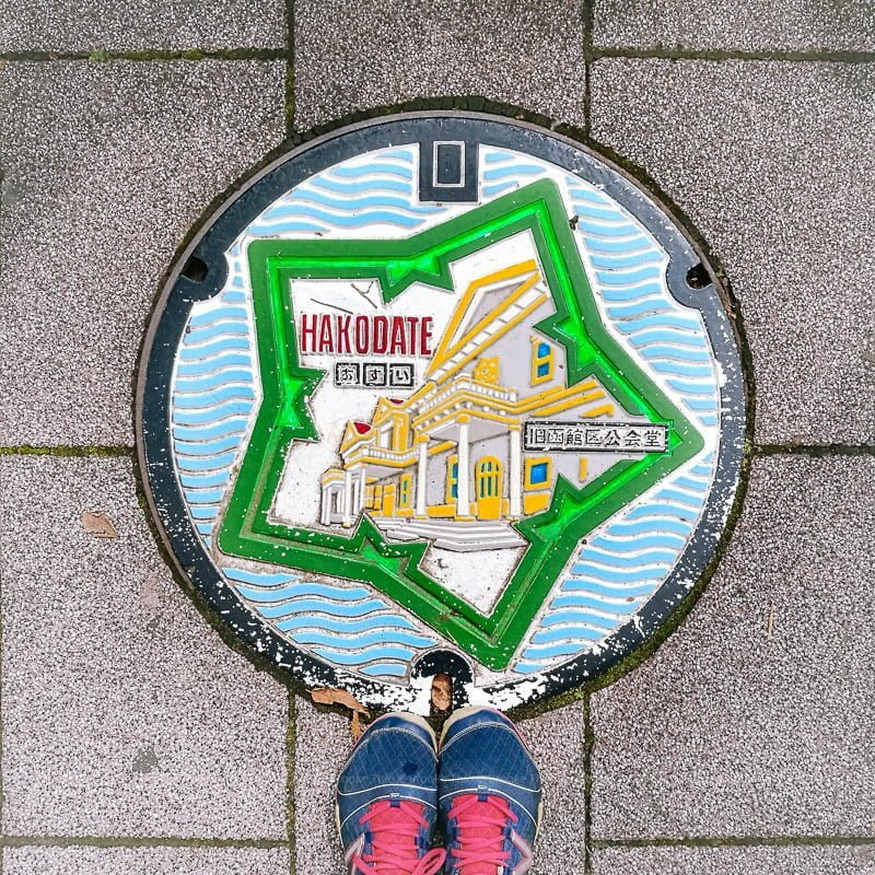 Hakodate manhole cover, Old Public Hall of Hakodate Ward