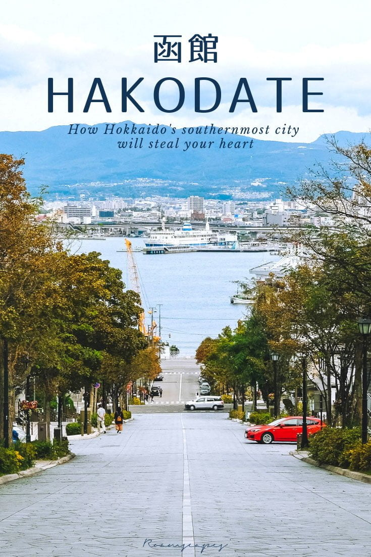 Looking for things to do in Hakodate, #Hokkaido and wondering if it's worth a trip from Sapporo? This is how #Hakodate will steal your heart, as it did mine.