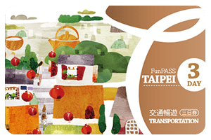 Taipei Fun Pass Transportation