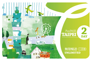 Taipei Fun Pass Unlimited