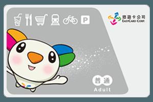 Taipei transportation: EasyCard