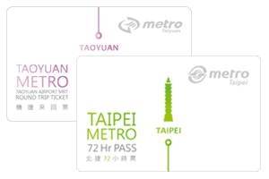Taipei Transportation: Taoyuan Airport and Taipei Metro Pass cards